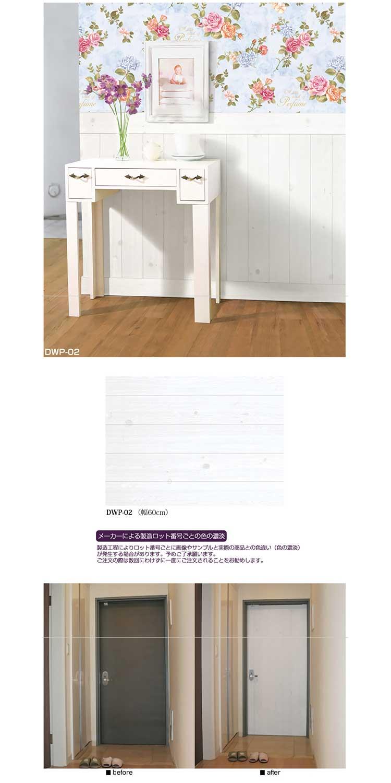 壁紙専門店 雅 はがせる壁紙 シールタイプ 10m以上で送料無料 1m400